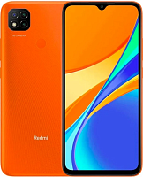 Xiaomi Redmi 9C 32Gb Sunrise Orange купить в Барнауле